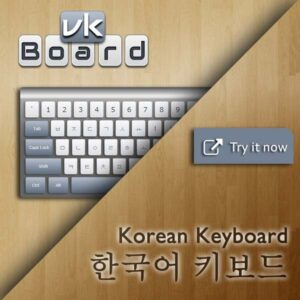 Virtual Korean Keyboard